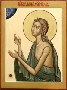 Мария Египетская. _ _