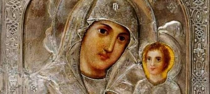 Икон Божией Матери Любечской и Жировицкой