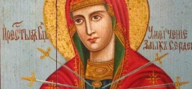 Икон Божией Матери «Умягчение злых сердец» и «Нерушимая стена»