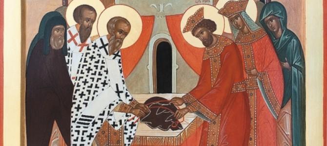 Положение честной Ризы Пресвятой Богородицы во Влахерне