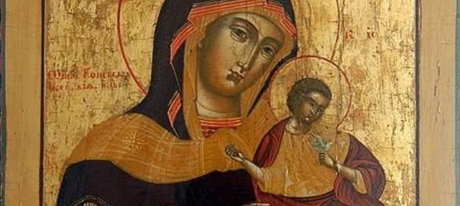 Икона Божией Матери «Коневская»