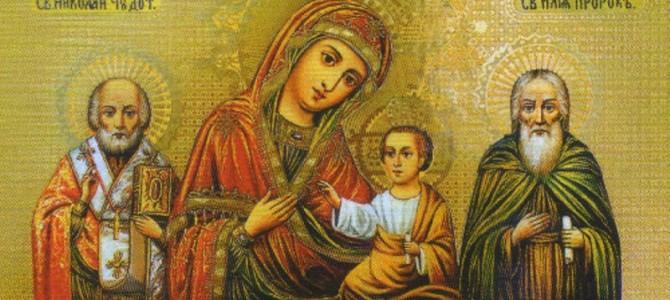 Икона Божией Матери «Колочская»