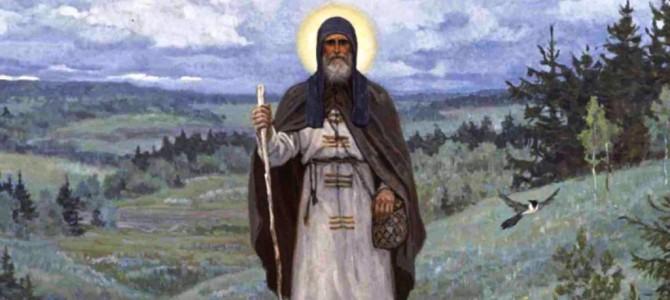 Обретение честных мощей Преподобного Сергия
