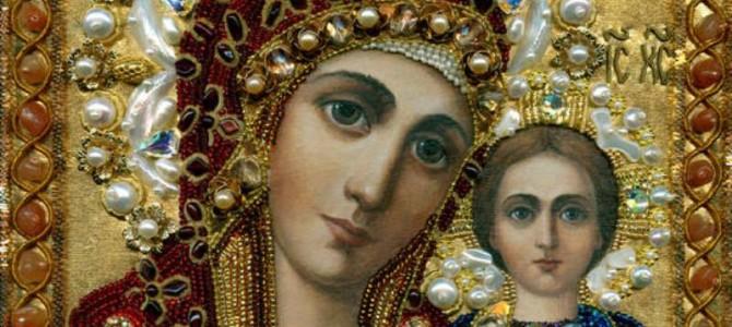 Икона Божией Матери «Богородско-Уфимская»