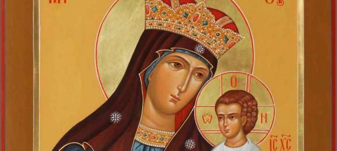 Икона Божией Матери «Писидийская»