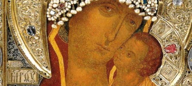 Икона Божией Матери «Петровская»