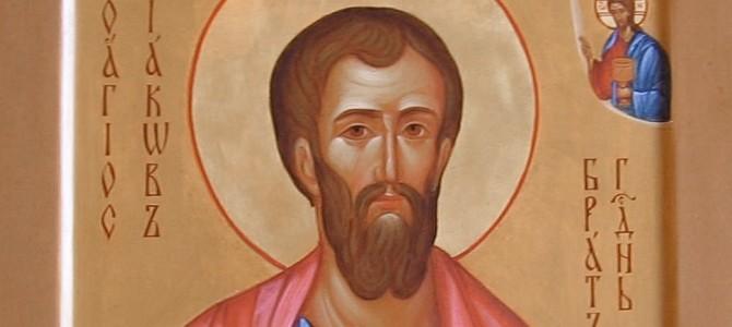 Святой апостол Иаков, брат Господень
