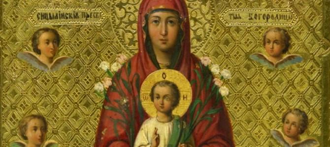 Икона Божией Матери «Дивногорская-Сицилийская»