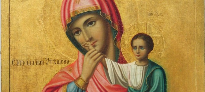 Икона Божией Матери Ватопедская «Отрада и Утешение»
