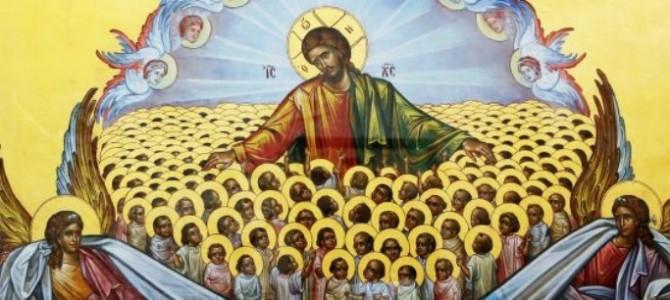 Мученики 14000 младенцев, от Ирода в Вифлееме избиенные