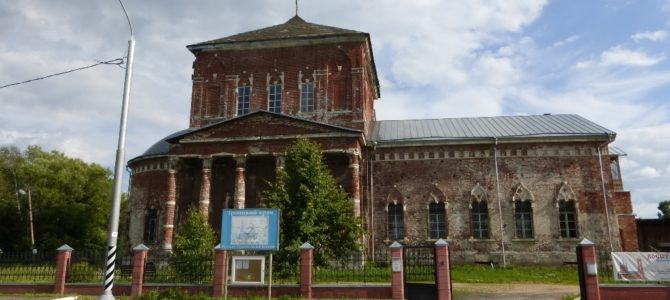 Молитва по соглашению о восстановлении Троицкого храма с. Новощапово